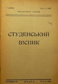 book-12073