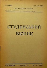 book-12074