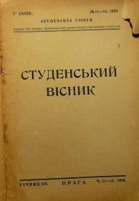 book-12075