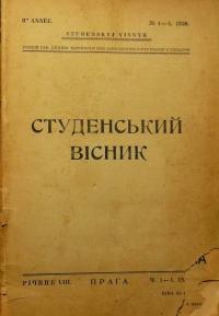 book-12076