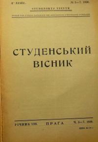 book-12077
