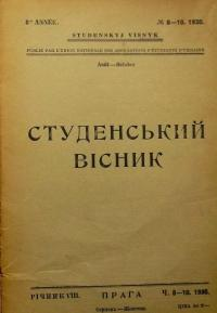 book-12078