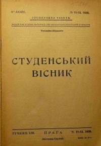 book-12079