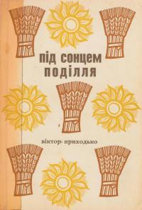 book-1208