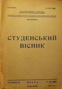 book-12080