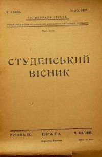 book-12081