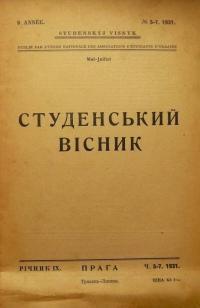 book-12082