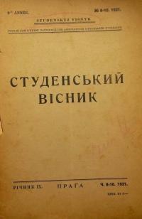 book-12083