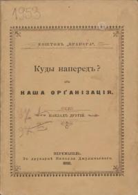 book-12086