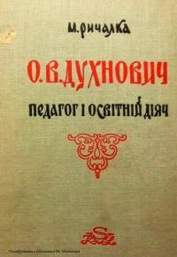 book-12087