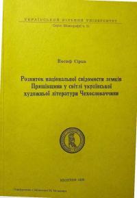 book-12094