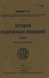 book-12097