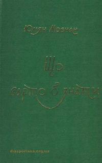 book-12098