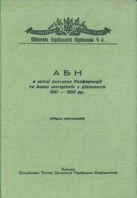 book-121