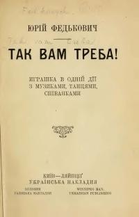 book-1210