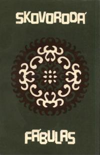 book-12101