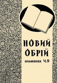 book-12108
