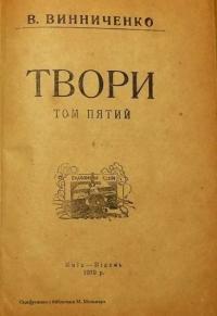 book-12111