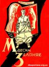 book-12112