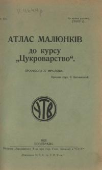book-12116