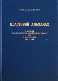 book-12117