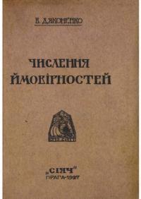 book-12118
