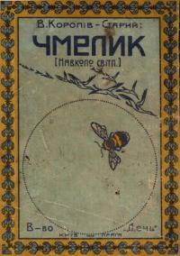 book-12123
