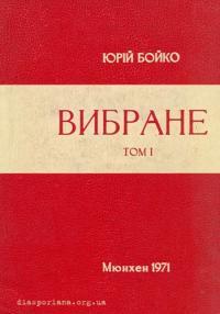 book-12129
