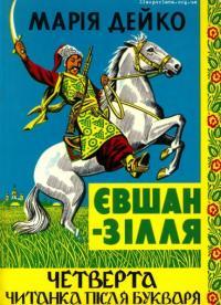 book-12132