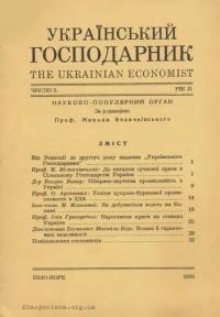 book-12133