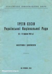 book-12145