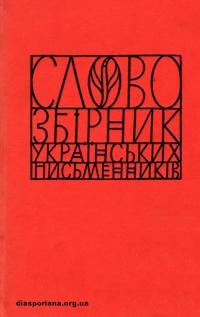 book-12146