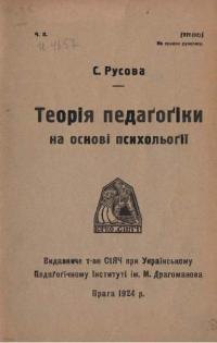 book-12154