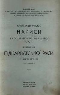 book-12155