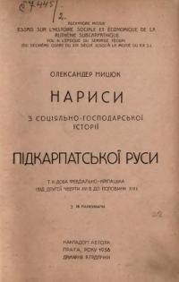 book-12156