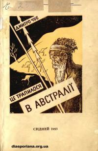 book-12158