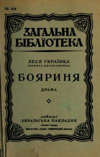 book-1216