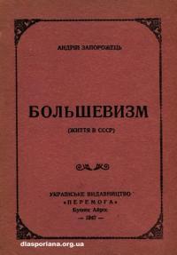 book-12161