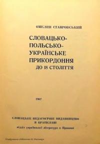 book-12163