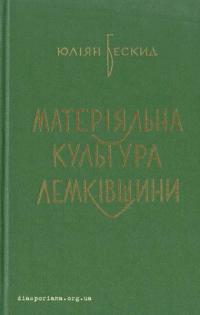 book-12164