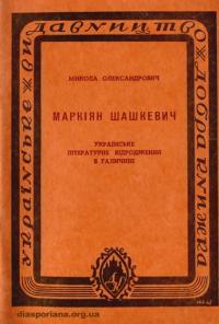 book-12176