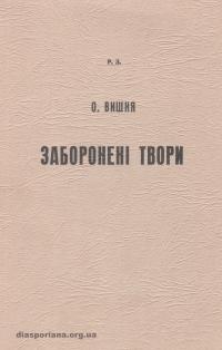 book-12180