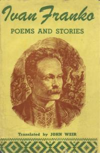 book-12181