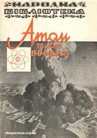 book-12183