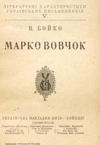 book-12185