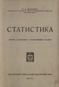 book-12188