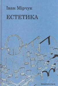 book-12191