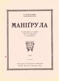 book-1220