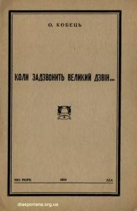 book-12207