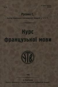 book-12208